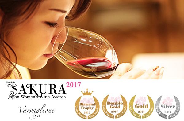 Sakura Award premia i vini di Varvaglione