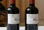/winetasting